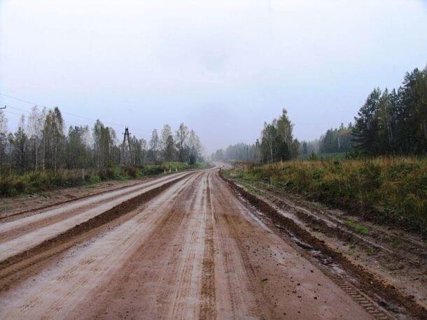 Estradas Perigosas (1)