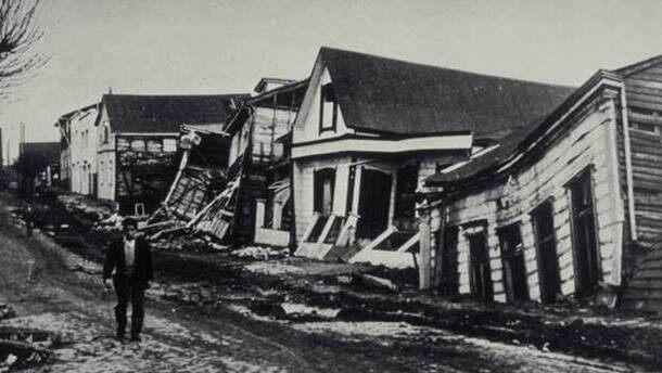 Maiores Terremotos (1)