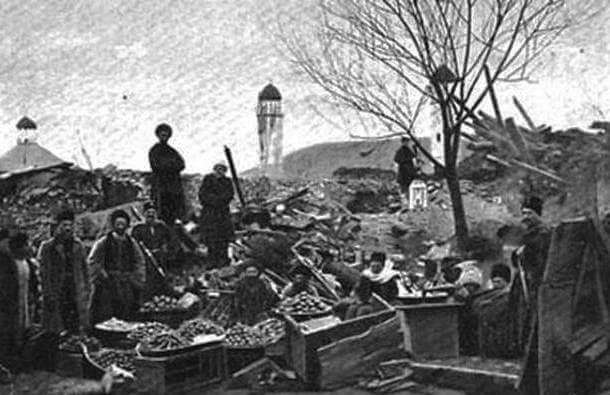 Maiores Terremotos (17)