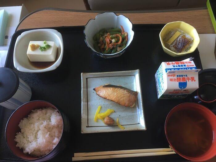 Comida Hospital Japão (3)