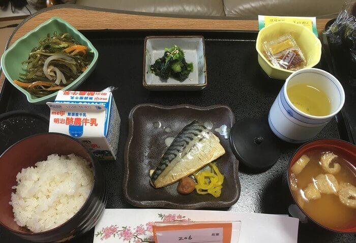 Comida Hospital Japão (4)