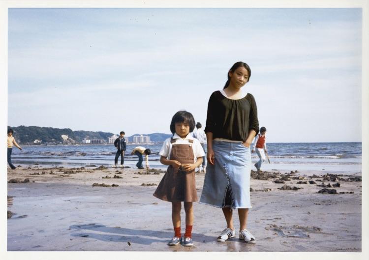 Chino Otsuka Passado e presente (2)