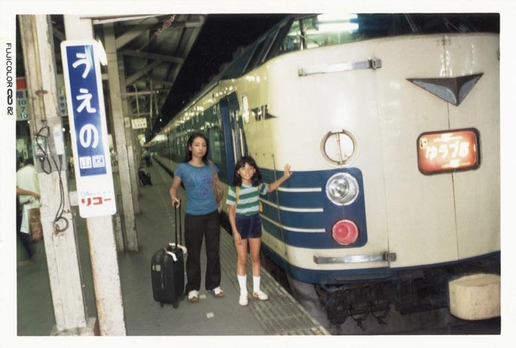 Chino Otsuka Passado e presente (9)